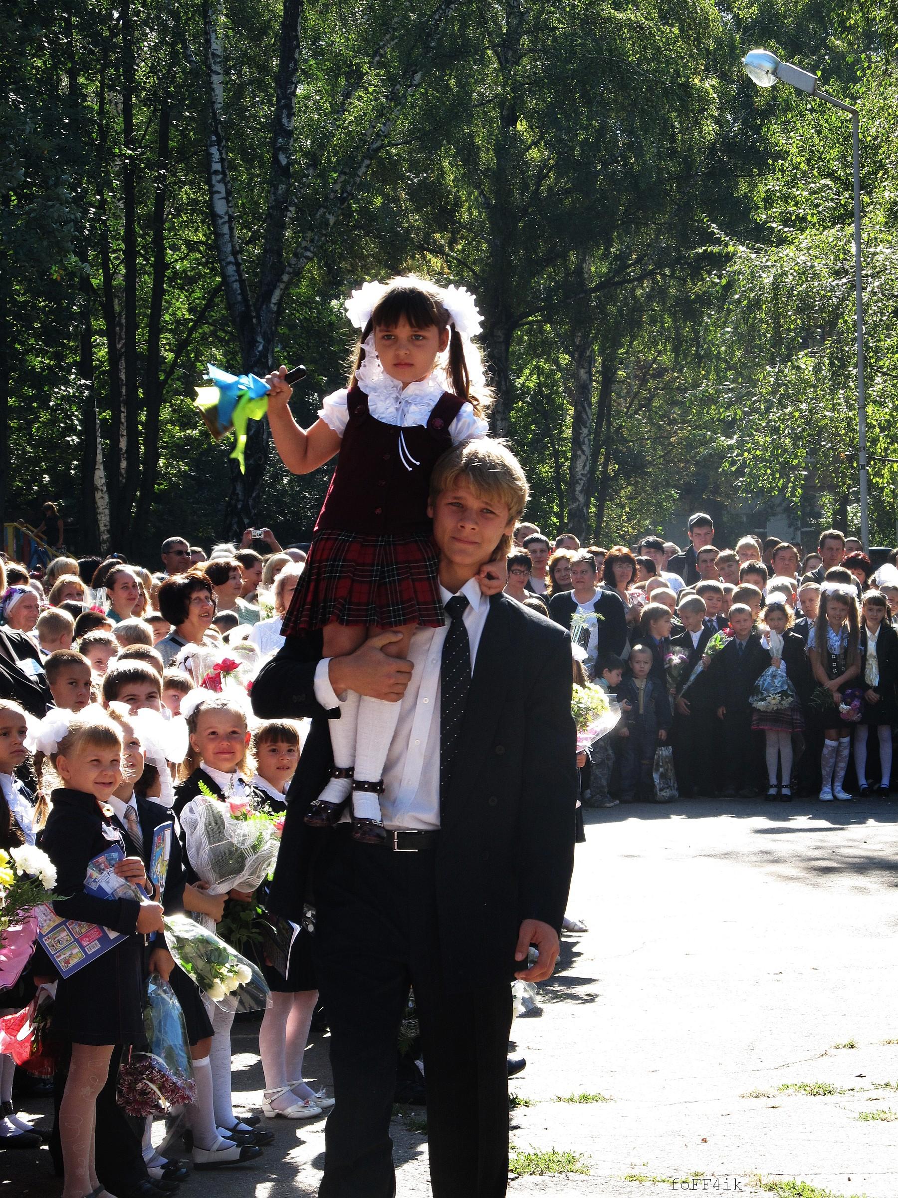 Перший дзвоник 2012 Полтавська гімназія 9