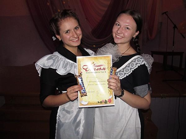 Полтавська гімназія №9 - Фестиваль вокального мистецтва