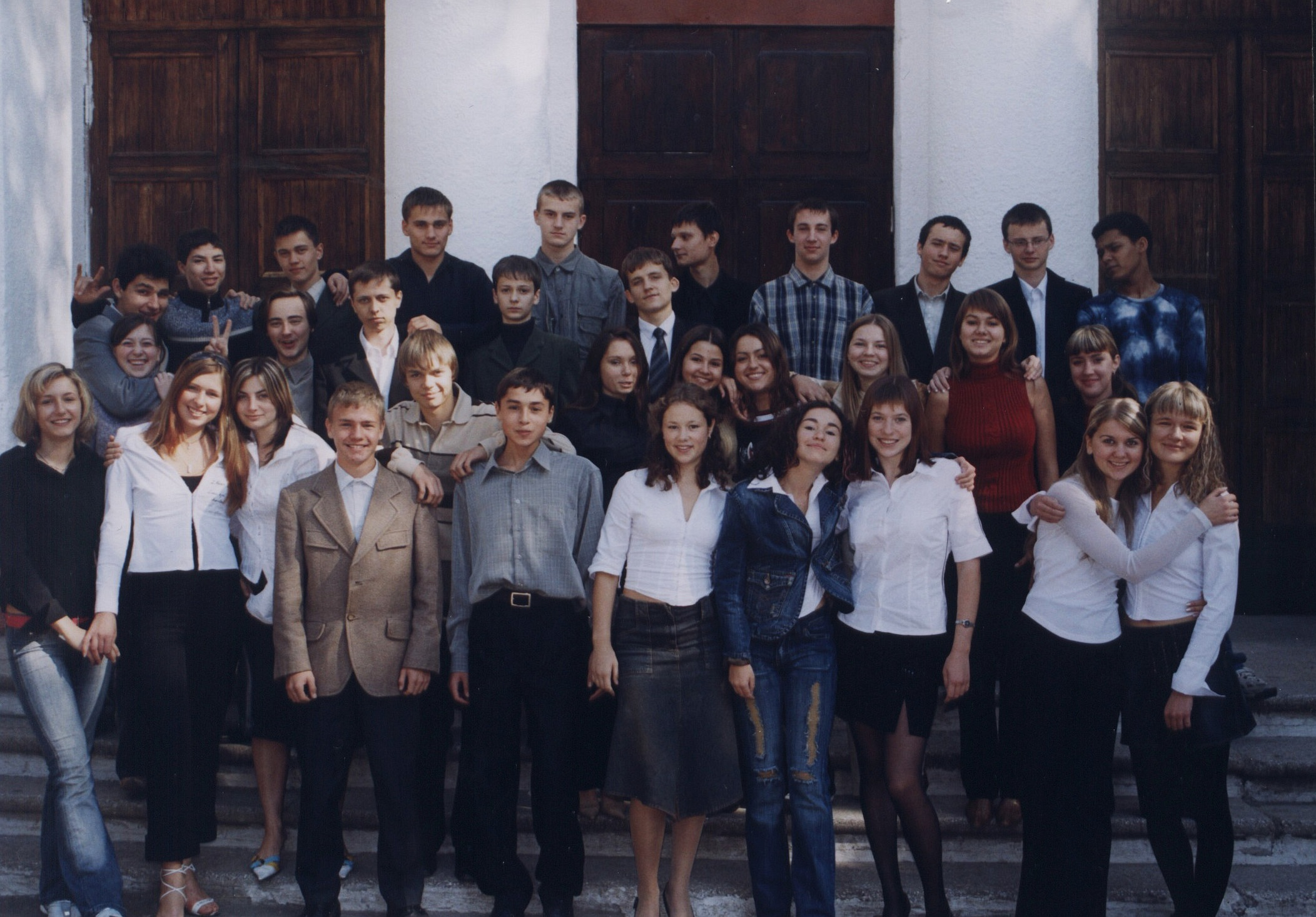 Полтавська гімназія 9 Випуск 2005 11-А Каплонська Галина Василівна