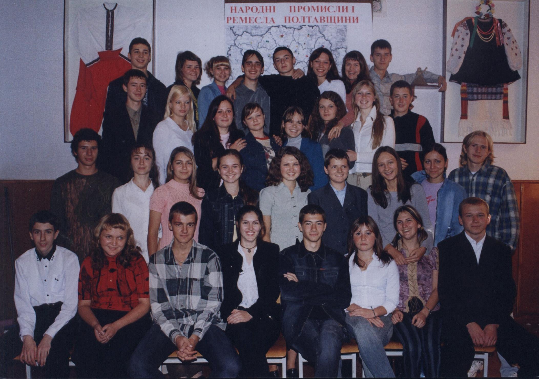 Полтавська гімназія 9 Випуск 2005 11-Б Матвєєнко Валентина Миколаївна