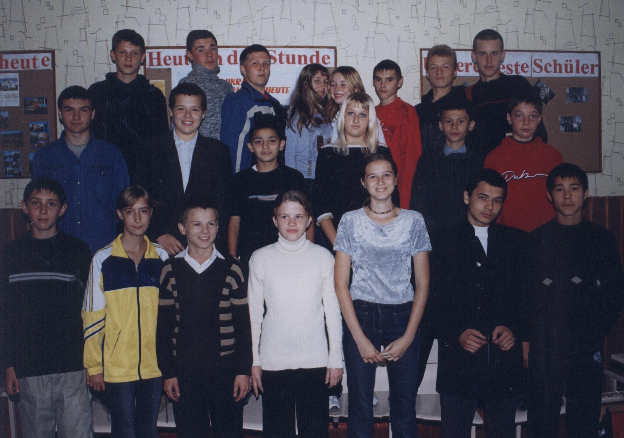 Полтавська гімназія 9 Випуск 2005 9-А Самойленко Лідія Павлівна