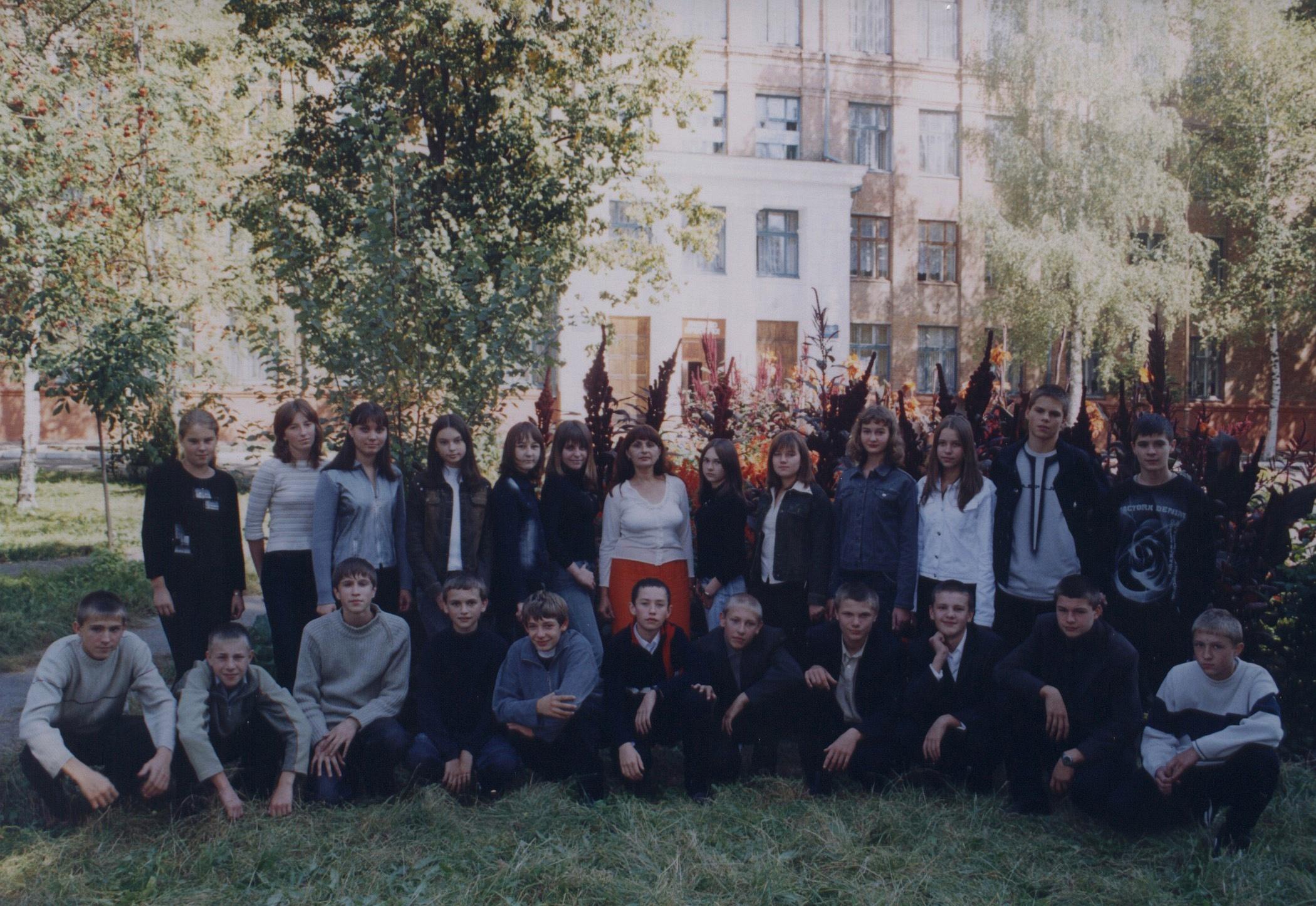 Полтавська гімназія 9 Випуск 2005 9-Г Петрович Валентина Олексіївна